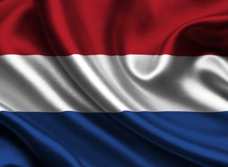 20 aprile 2017 – Seminario di formazione cultura e sistema scolastico olandese